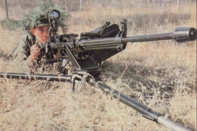 Крупнокалиберный пулемет «Type 77» (Китай)