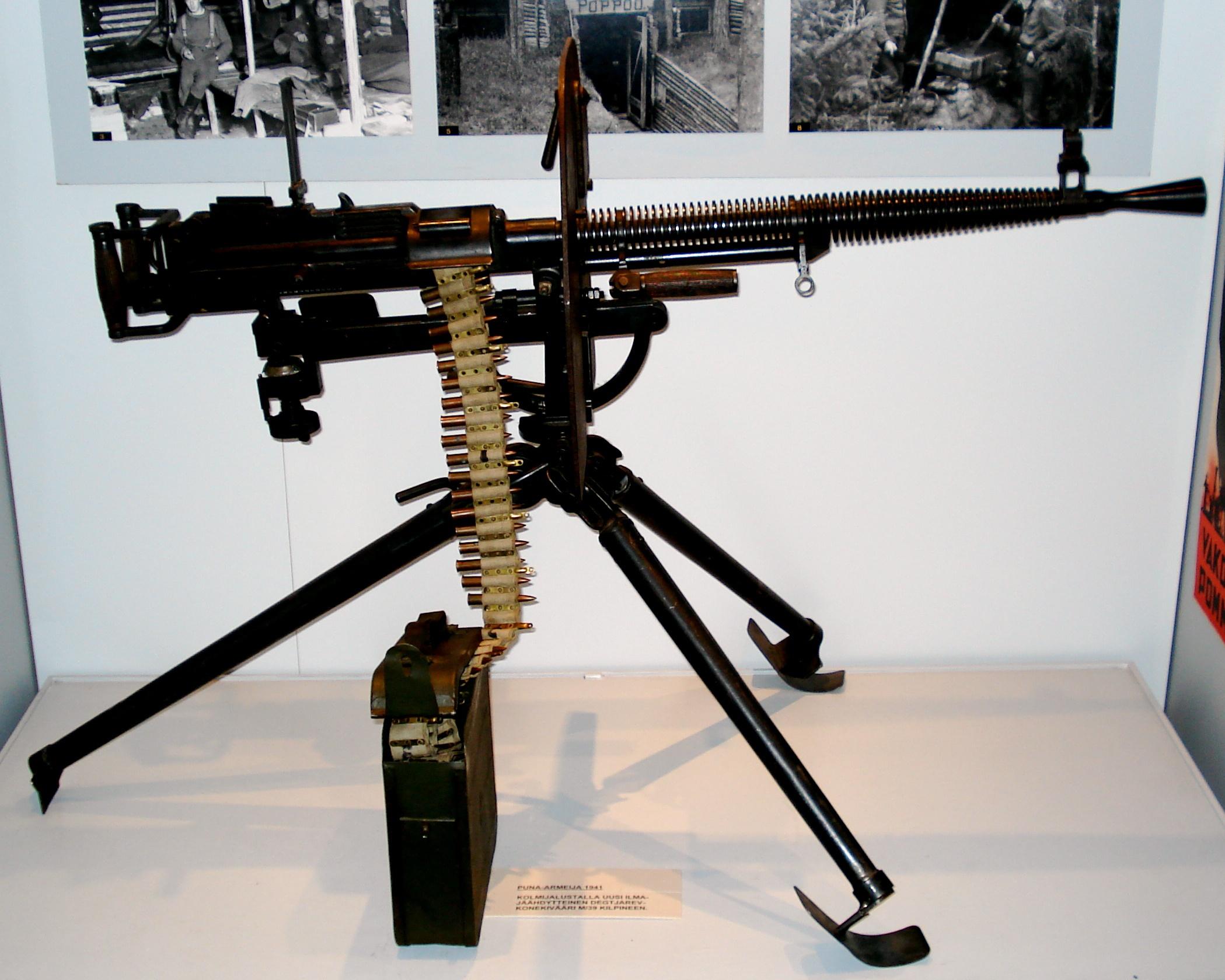 Станковый пулемет Дегтярева ДС-39 (СССР)