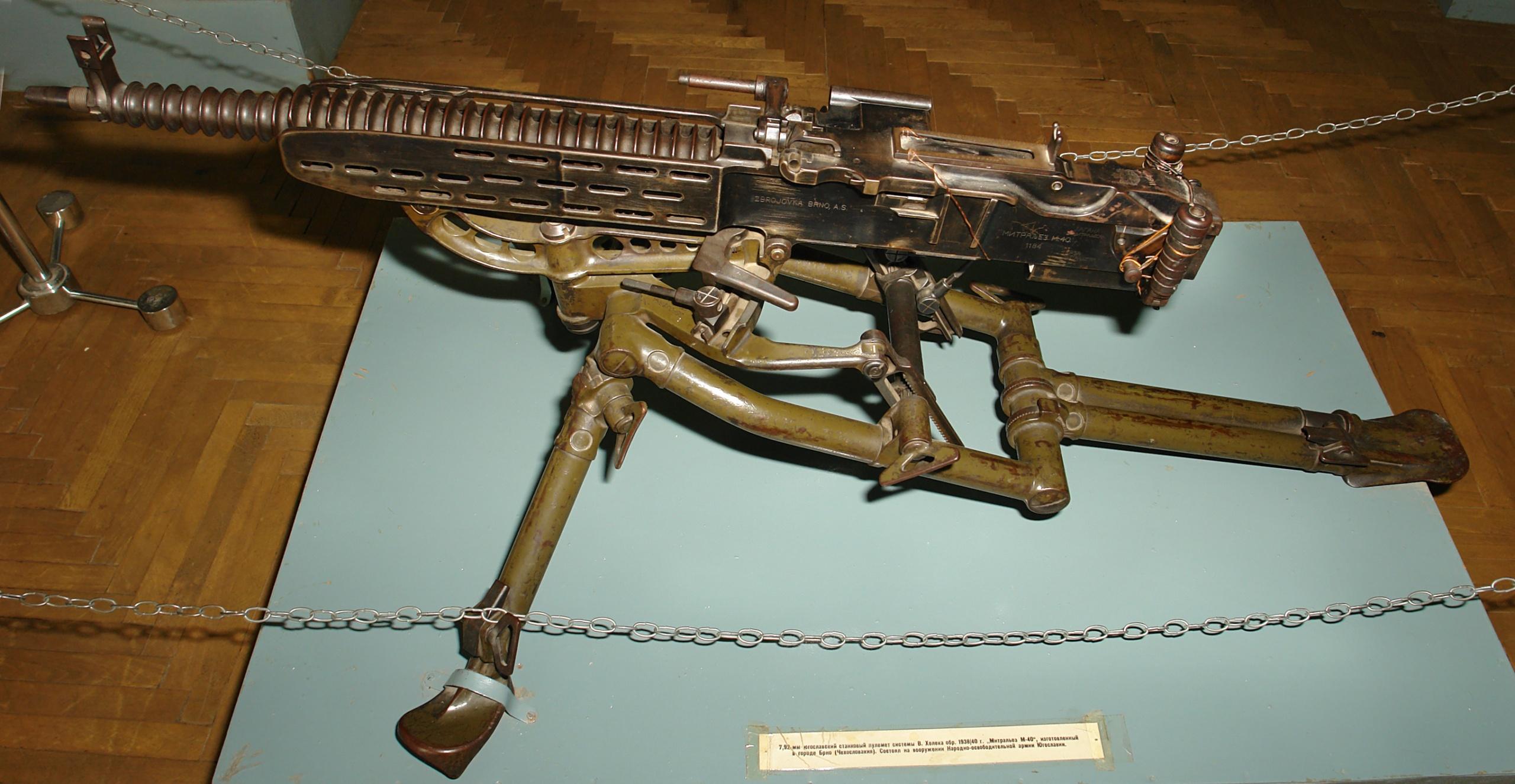 Станковые пулеметы ZB 37 и ZB 53 (Чехословакия)