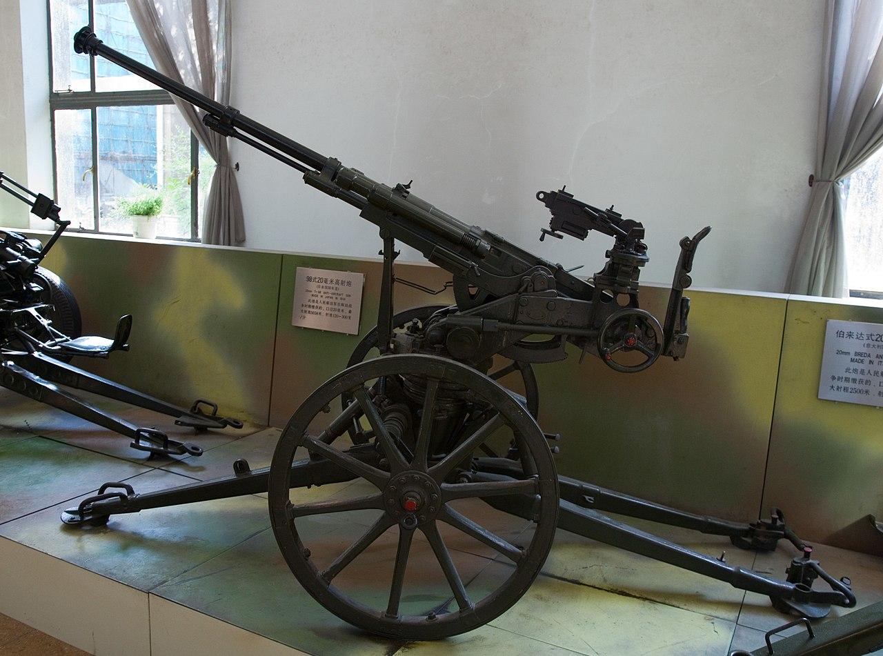 20 мм автоматическая пушка «Type 98» (Япония)