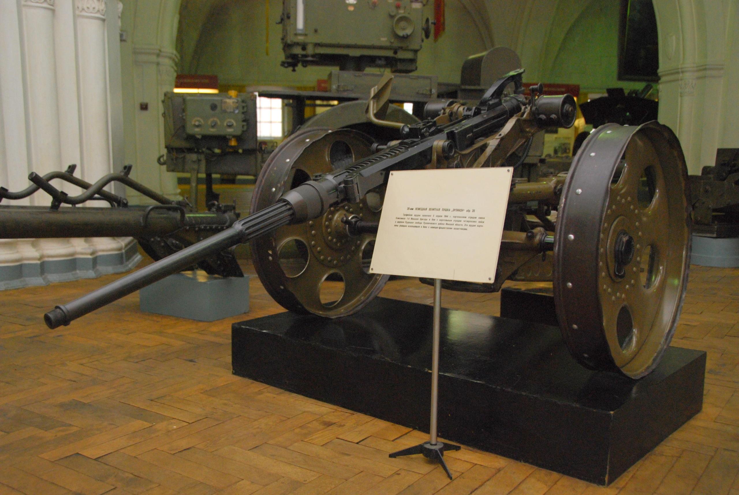20-мм автоматические пушки «Oerlikon» (Швейцария)