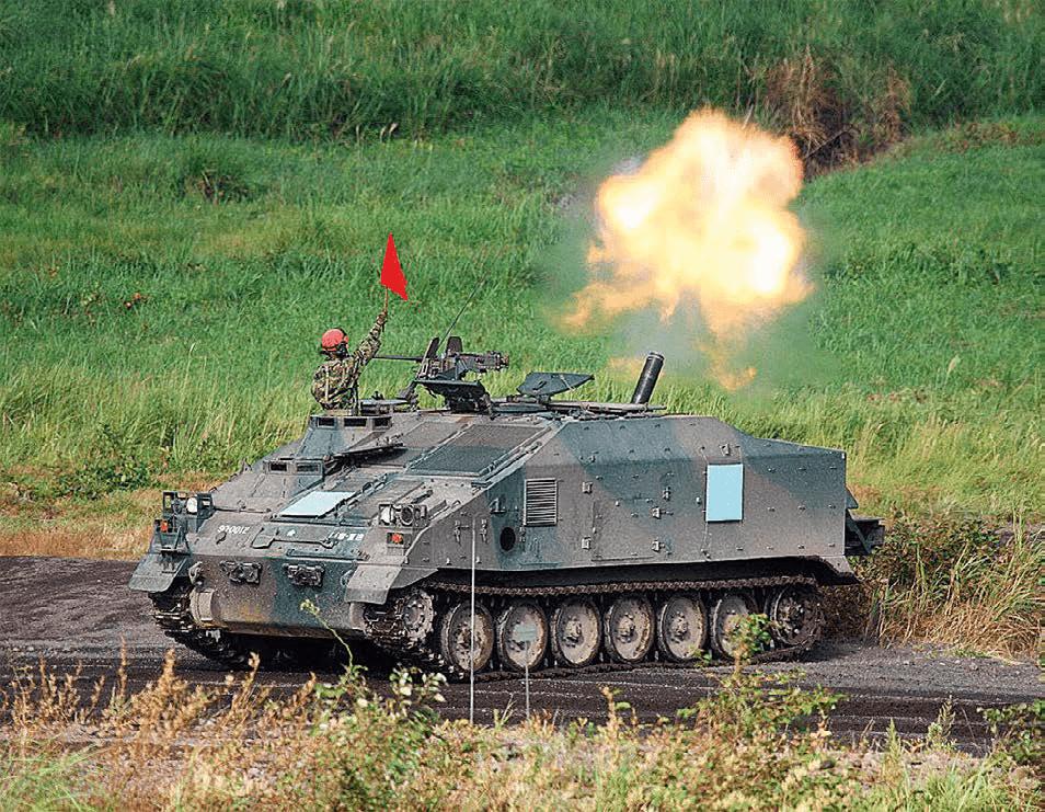 Самоходный миномет Тип 96 (Япония)