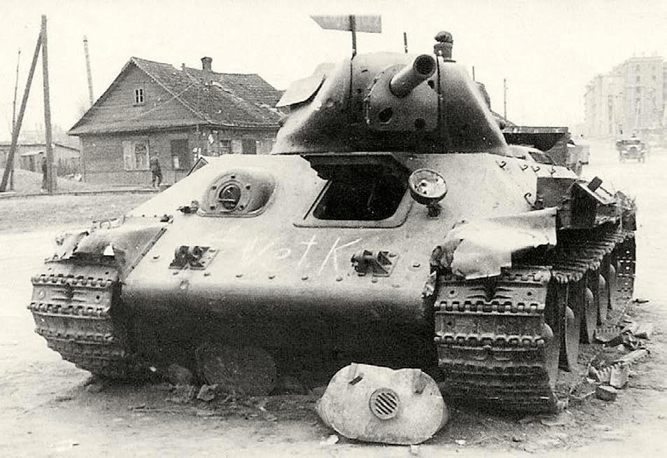 Минский Т-34