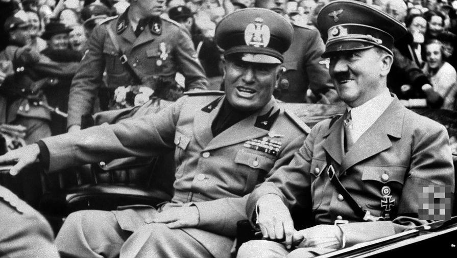 Фашизм - абсолютное зло родом из Италии