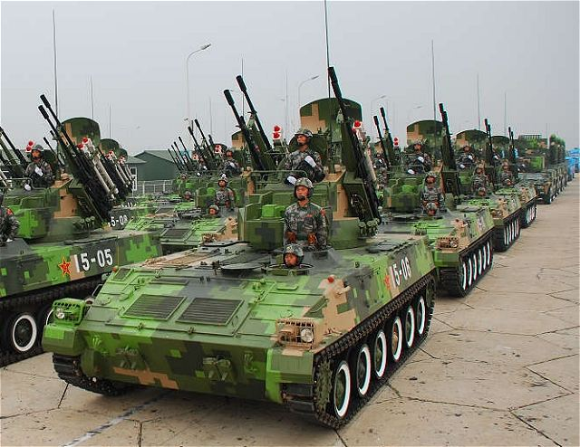Зенитная артиллерийская система «Тип 95» (PGZ-95)/«Тип 04А» (PGZ-04A)