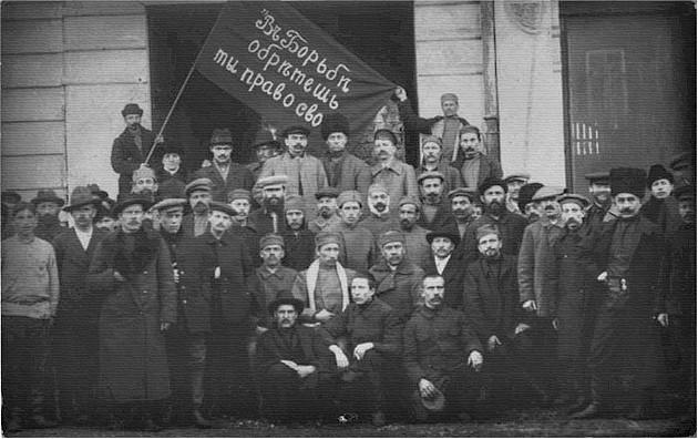 Украденная революция - как большевики «позаимствовали» программу партии у эсеров