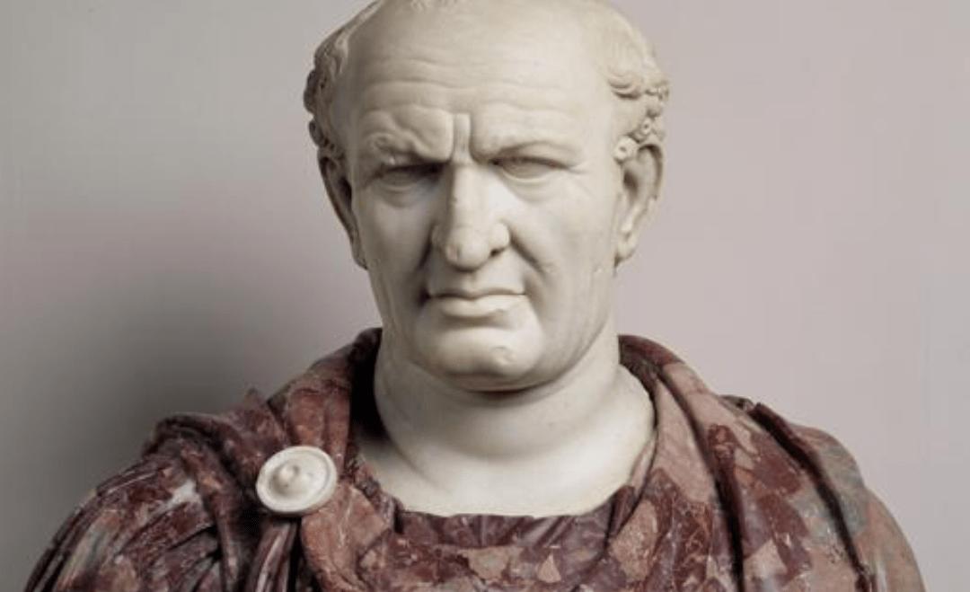 Римский император Веспасиан продавал государственные должности