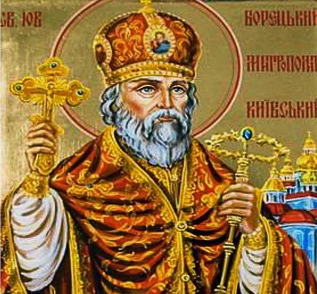 Почему киевского митрополита Борецкого называли шпионом?