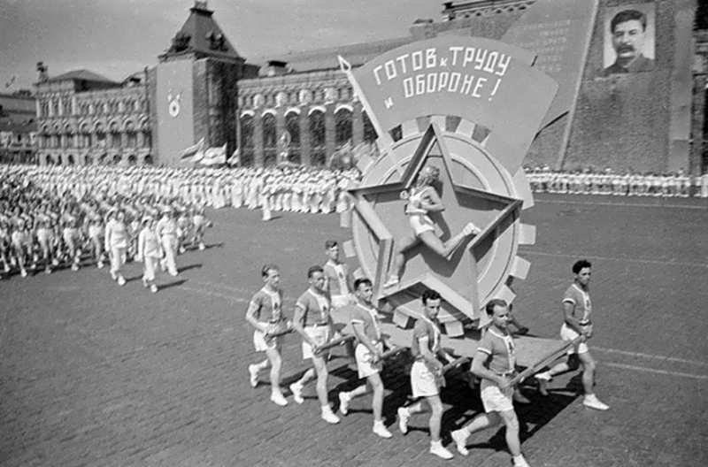 «Если завтра война...» Как советские люди готовились защищать страну?