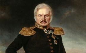 Алексей Петрович Ермолов - генерал и пророк